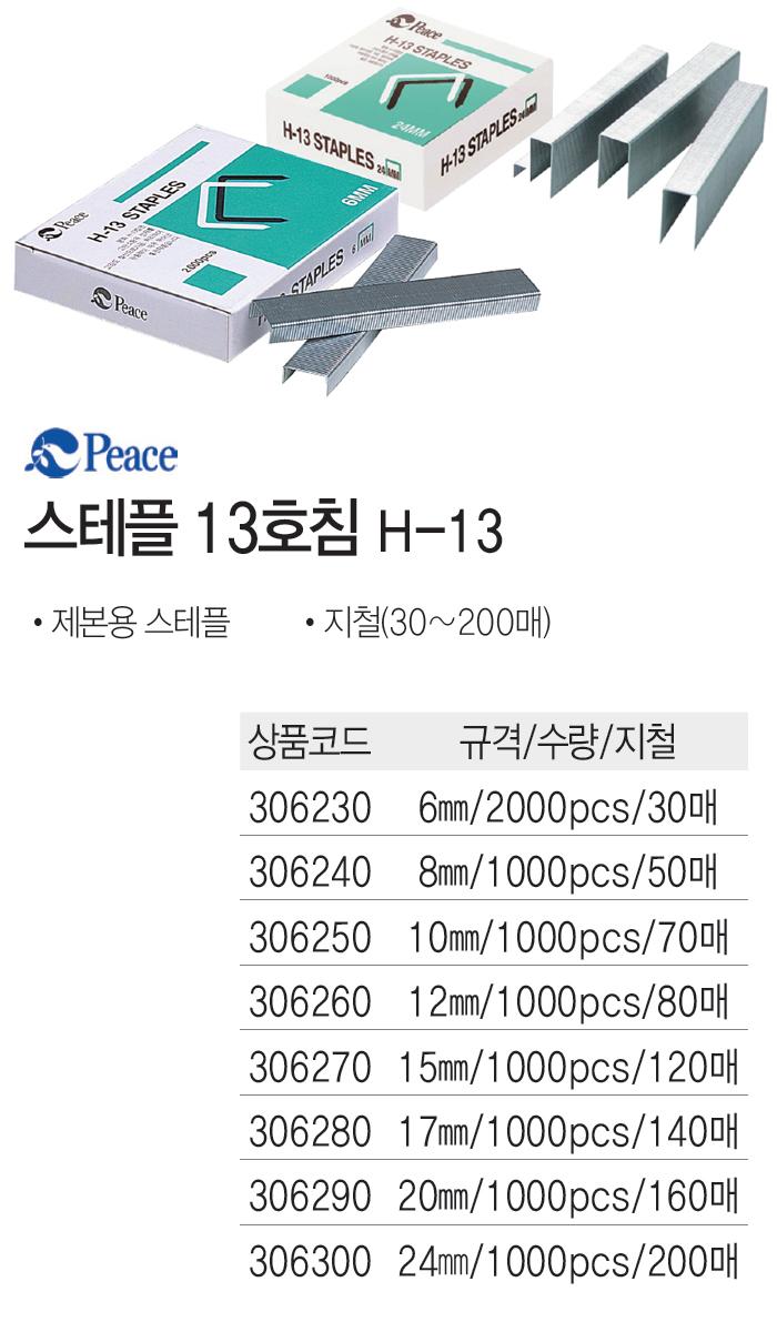 306240_detail.jpg