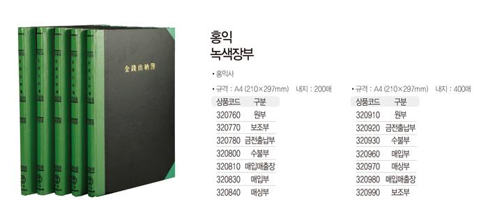320970_catalog15.jpg