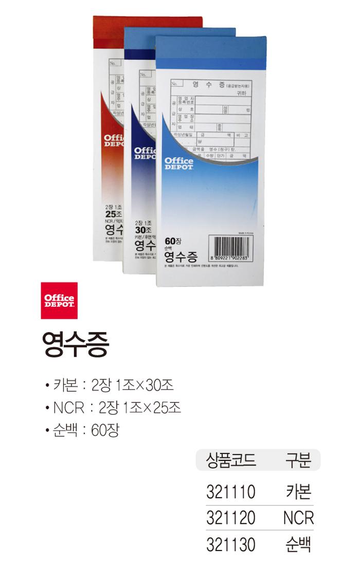 321120_catalog15.jpg