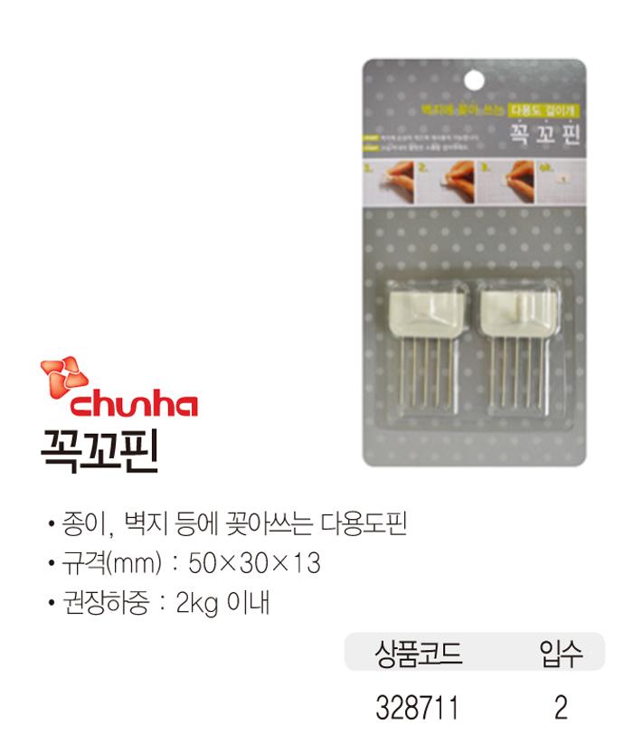328711_catalog15.jpg