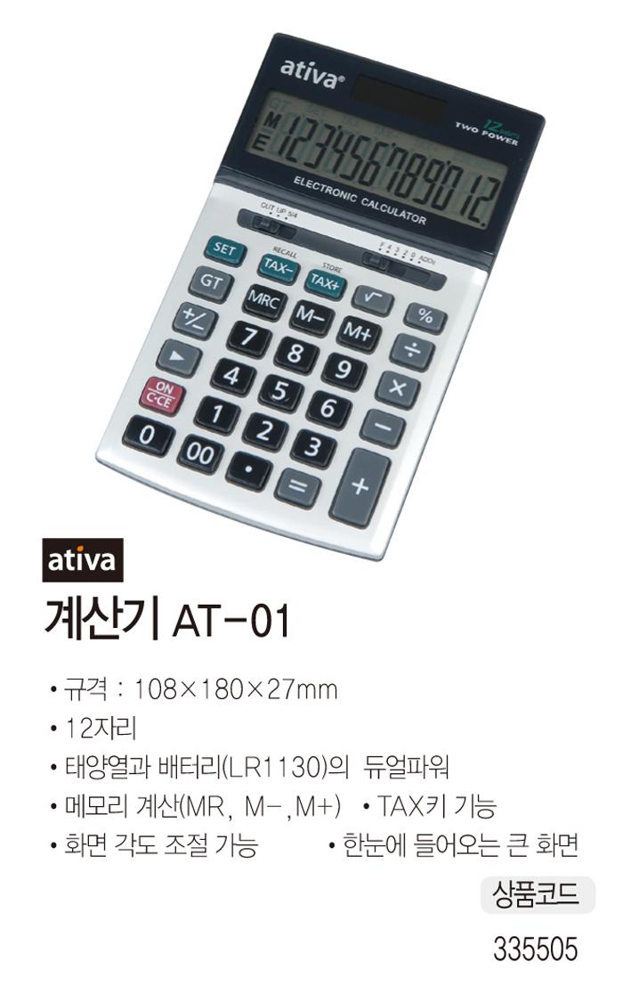 335505_catalog15.jpg