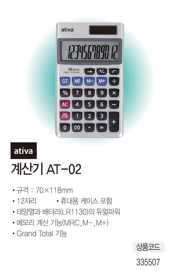 335507_catalog15.jpg