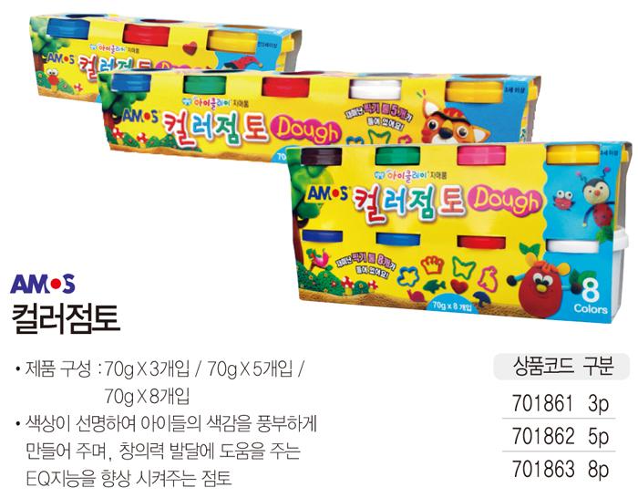 701861_catalog15.jpg