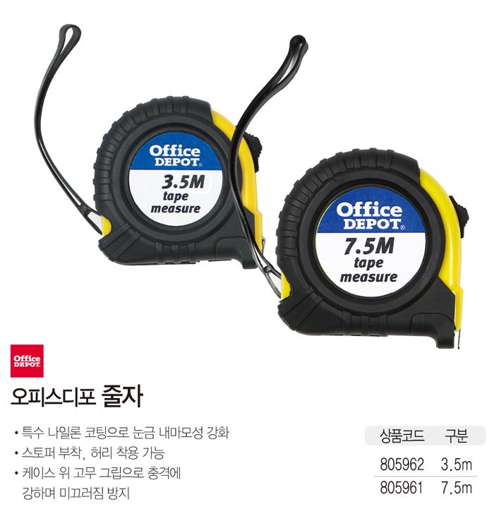 805961_catalog15.jpg