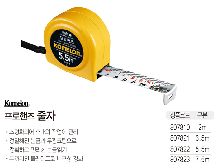 807810_catalog15.jpg