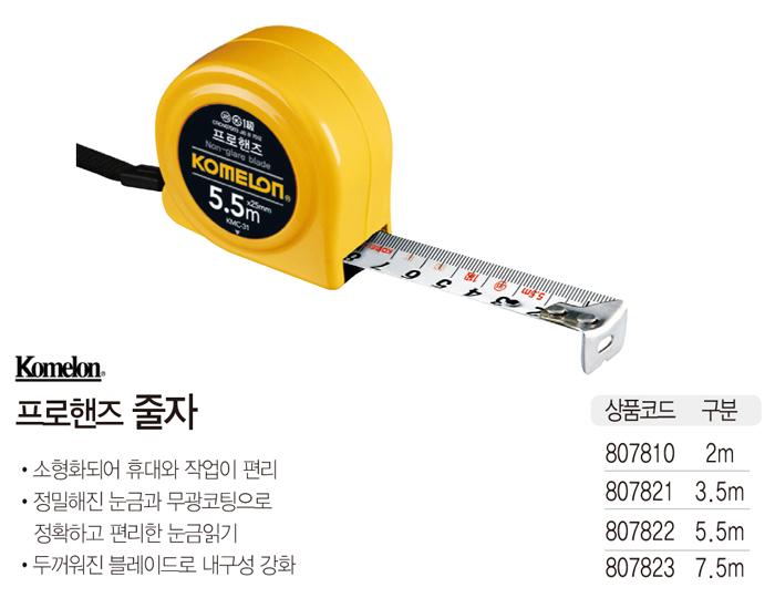 807822_catalog15.jpg