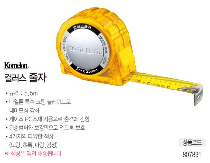 807831_catalog15.jpg