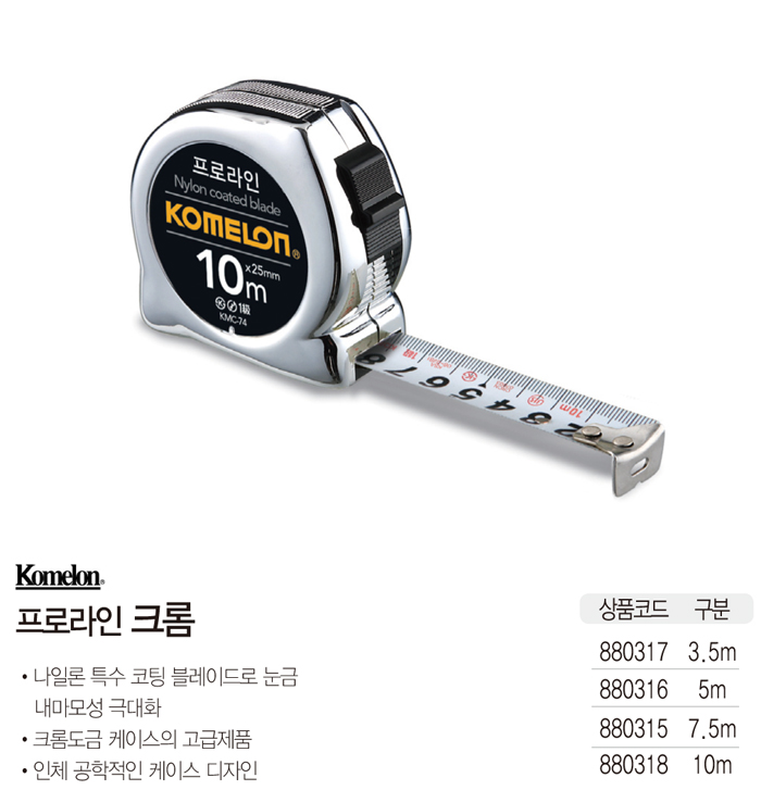 880317_catalog15.jpg