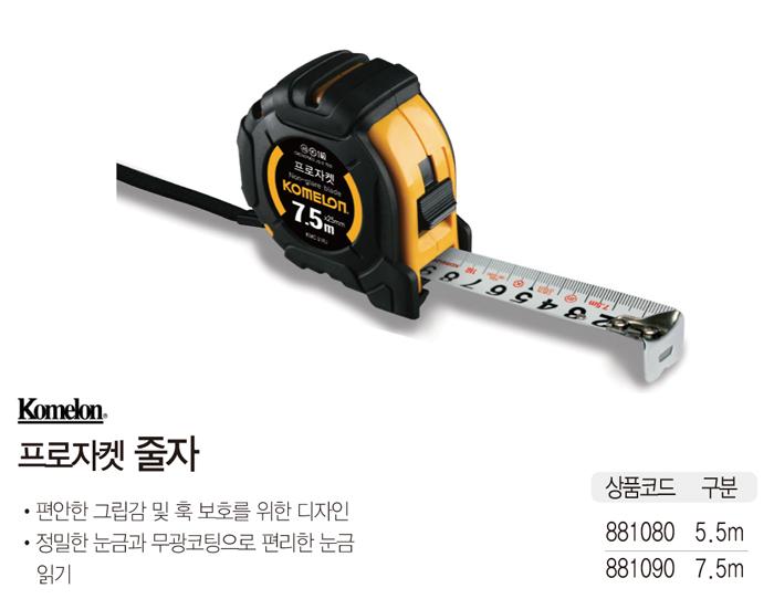 881080_catalog15.jpg