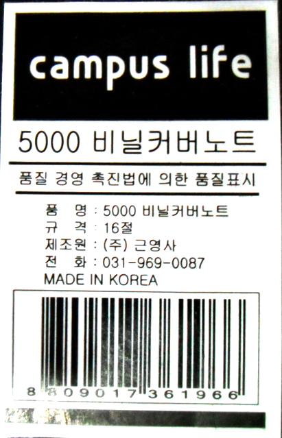 316766_qs.jpg