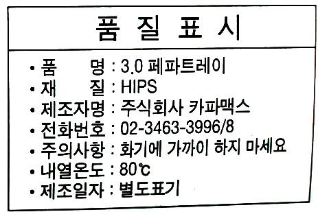 3단서류받침(청색/Kapamax) - 오피스디포, 9,700원, 데스크정리, 서류/파일홀더