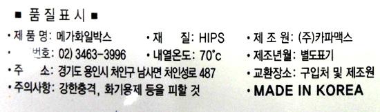 메가화일박스(진회색/Kapamax) - 오피스디포, 4,600원, 데스크정리, 서류/파일홀더