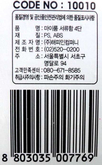 328391_qs.jpg