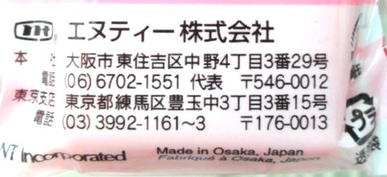 701020_qs.jpg