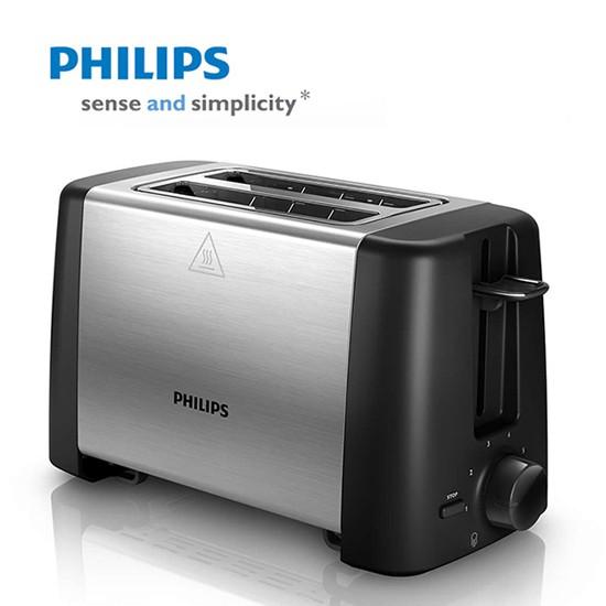 [973558]필립스 토스터기(HD-4826/Philips)