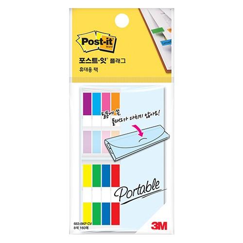 [314366]포스트잇 플래그 분류용(필름) 683-8KP CV (커버 플래그/3M)