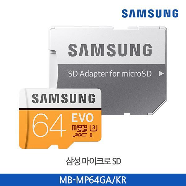 [235661]Micro SDHC카드 EVO(64G/UHS-1Class10/삼성)