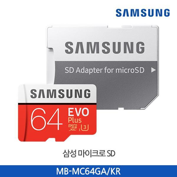 [235664]Micro SDHC카드 EVO PLUS(64G/UHS-1Class10/삼성)