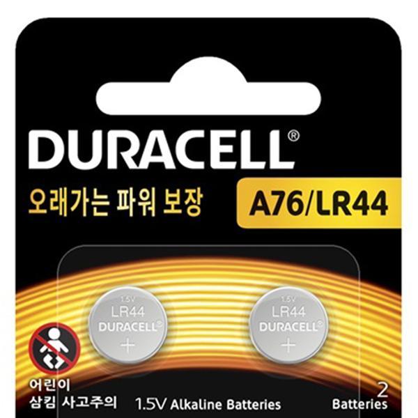 [826785]듀라셀 리튬전지 LR44 2입