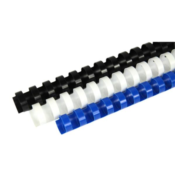 [W60709]플라스틱제본링(51mm/청/50개/라미에이스)