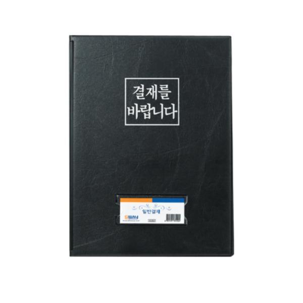[W40264]결재판(sway/A4/일반형/흑색/오피스웨이)