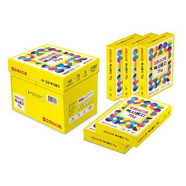 [100800]복사용지A4(75g/OfficeDEPOT/500매*5권/박스)