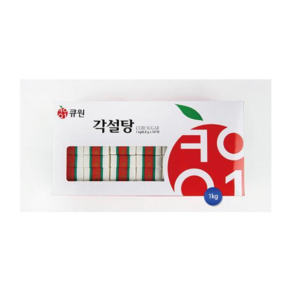 [812360]큐원 각설탕(1kg/삼양사)