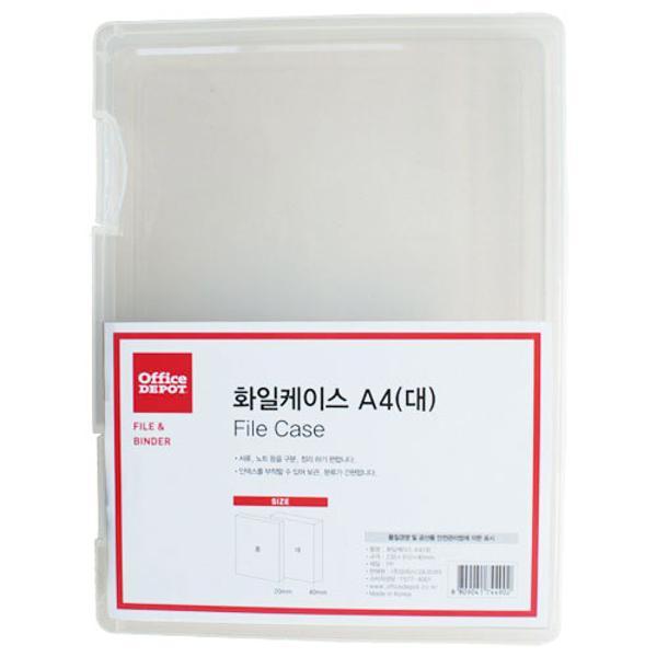 [327280]화일케이스(대/A4/40mm/OfficeDEPOT)