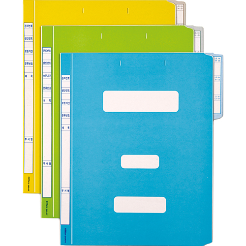 [400011]컬러정부화일(10개팩/노랑/OfficeDEPOT)